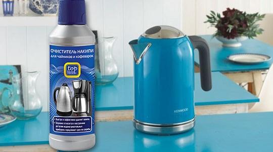 Химические средства от накипи для чайника