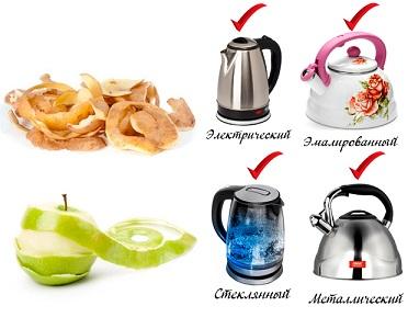 Очистить чайник от накипи кожурой яблок или картофеля